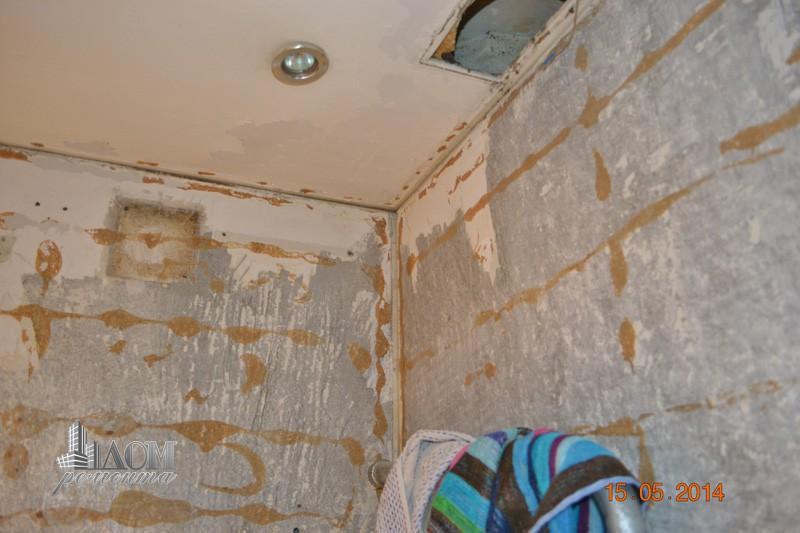 Ремонт ванной комнаты и туалета под