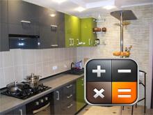 Онлайн калькулятор ремонта кухни
